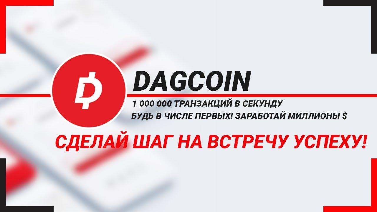 Купить криптовалюту самую лучшую